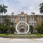 臺中教育大學