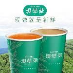 7-11 CITY TEA現萃茶