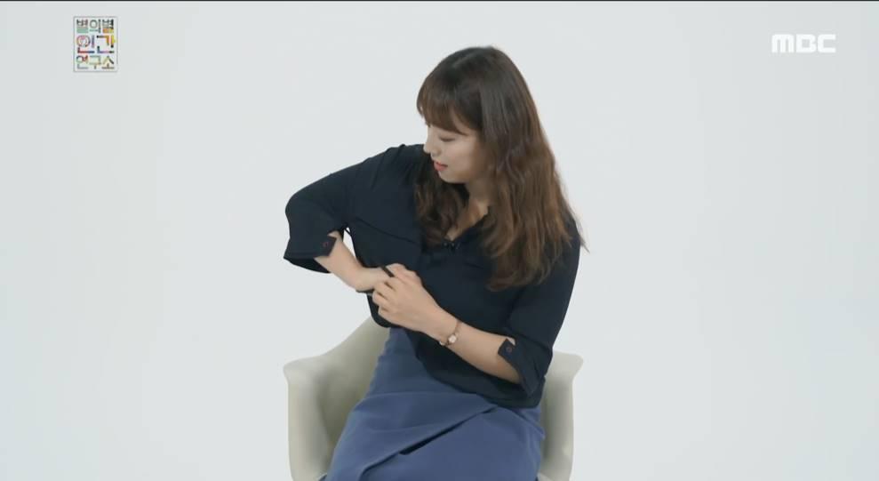 豆瓣妹子不带bra_片/南韓正妹主播挑戰1天不穿bra!現場脫內衣好害羞 | 人氣話題 ...